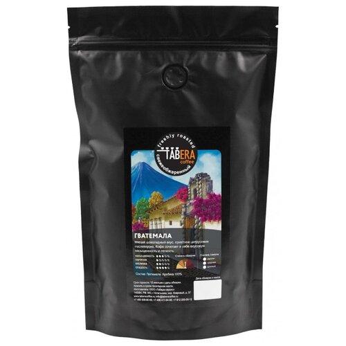 Кофе в зернах Tabera Гватемала