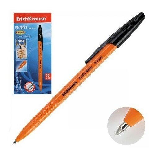 Ручка шариковая автоматическая шариковая ручка автоматическая action fancy разноцветный fbp201 10 8