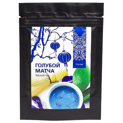 Чай травяной 101 чай Голубой лаванда цветочные и травяной чай