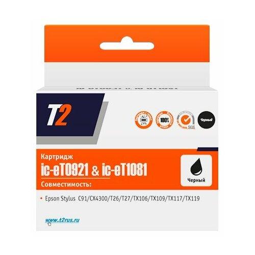Фото - Картридж T2 IC-ET0921 IC-ET1081 [free shipping] 50pcs ipd640n06l 640n06l to 252 new ic