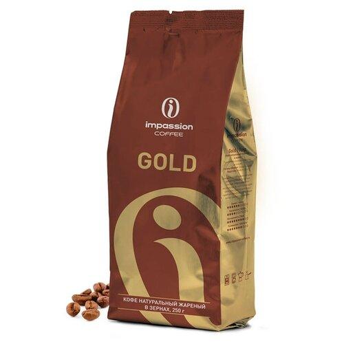 Кофе в зернах Impassion Gold