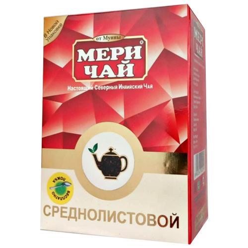 Фото - Чай черный Мери Чай чай