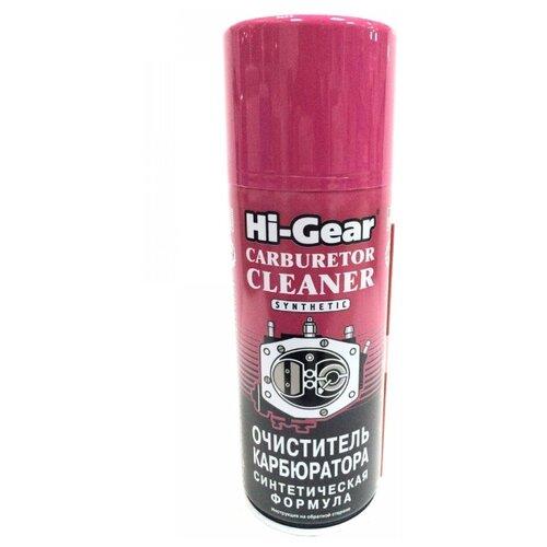Очиститель Hi Gear HG3121