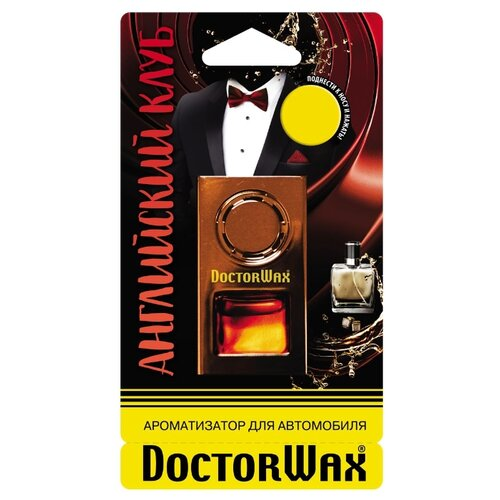 Doctor Wax Ароматизатор для пальто doctor e doctor e mp002xw13nbm