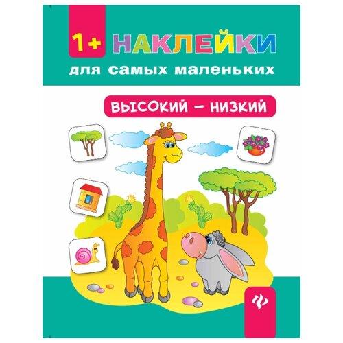 Конобевская Ольга Александровна