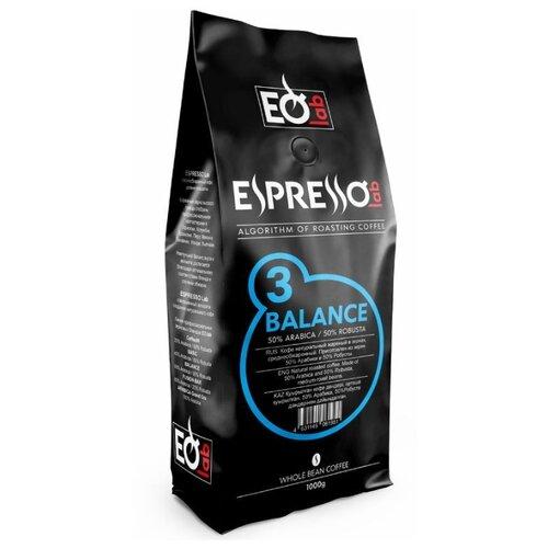 Кофе в зернах EspressoLab №3