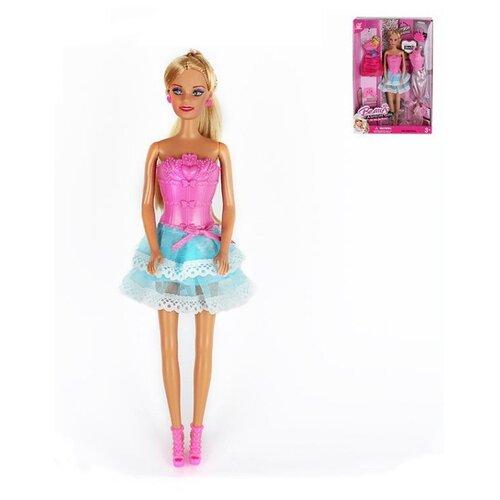 Кукла Yako Beauty 29 см 60815HW-4 кукла yako m6579 2
