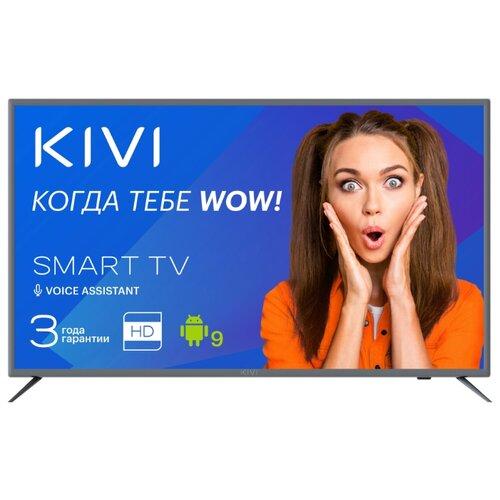 Фото - Телевизор KIVI 32H700GR 32 2019 телевизор