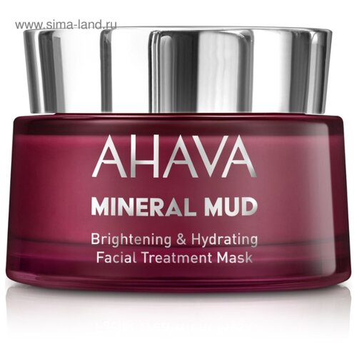 AHAVA Mineral Mud увлажняющая руки ноги ahava набор elements of love mud rich moments gift set