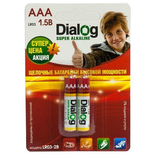 Фото - Батарейка Dialog Super Alkaline матрас beautyson sense super soft s1200 80x200