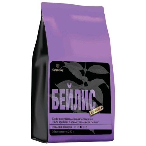Кофе в зернах Gutenberg Бейлис