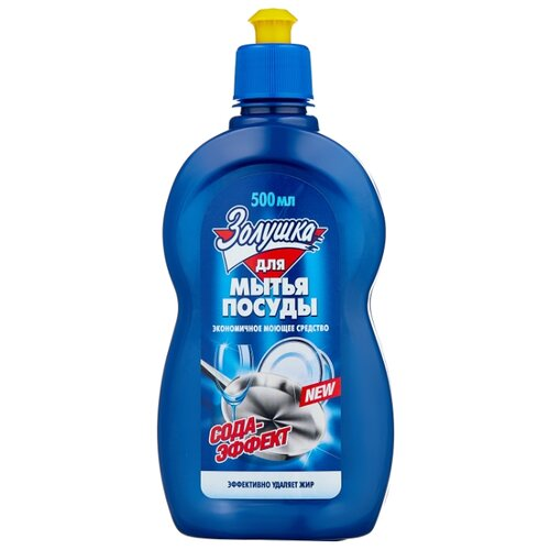 Золушка Средство для мытья