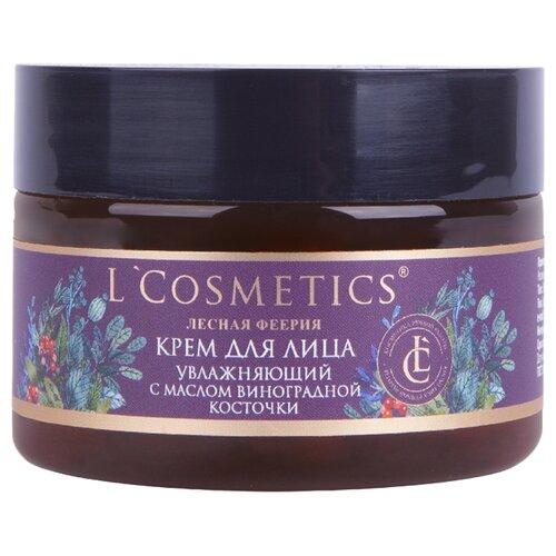 L'Cosmetics Лесная феерия Крем