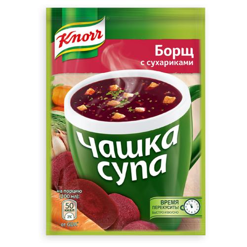 Knorr Чашка супа Борщ с фото