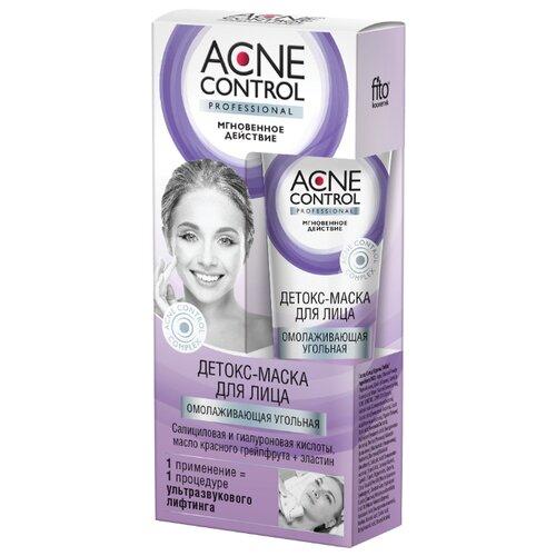 Acne Control Детокс-маска для