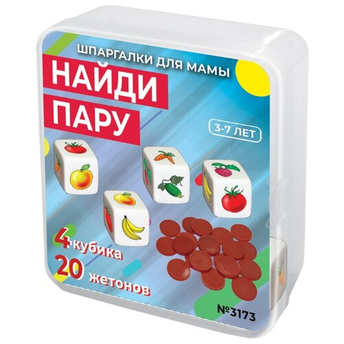 Фото - Настольная игра Шпаргалки для настольная игра радуга