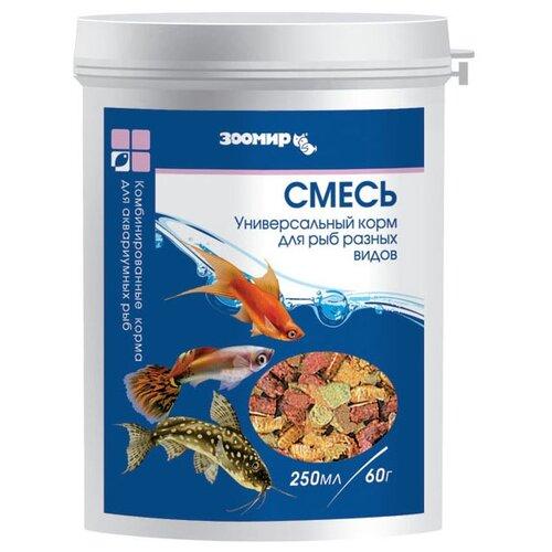 Сухой корм Зоомир Смесь для рыб корм для рыб зоомир смесь 250 мл