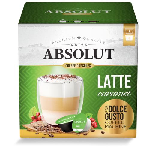 Кофе в капсулах Absolut Drive