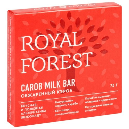 ROYAL FOREST Carob milk bar forest entomology