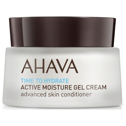 AHAVA Time To Hydrate Active k440 to 220