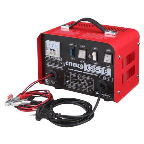 Зарядное устройство СПЕЦ СВ-18 зарядное