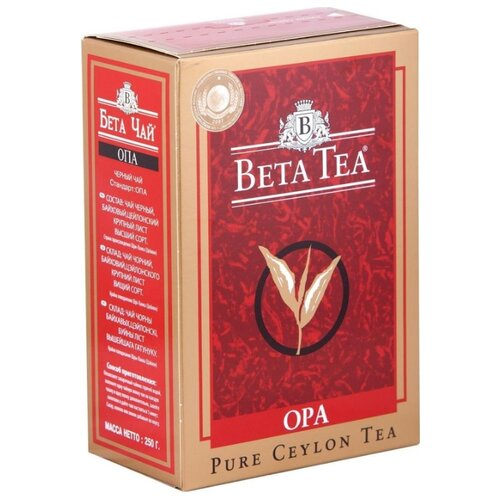 Чай черный Beta Tea ОПА листовой