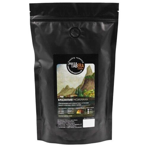Кофе в зернах Tabera Бразилия