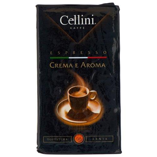 Кофе молотый Cellini Crema e