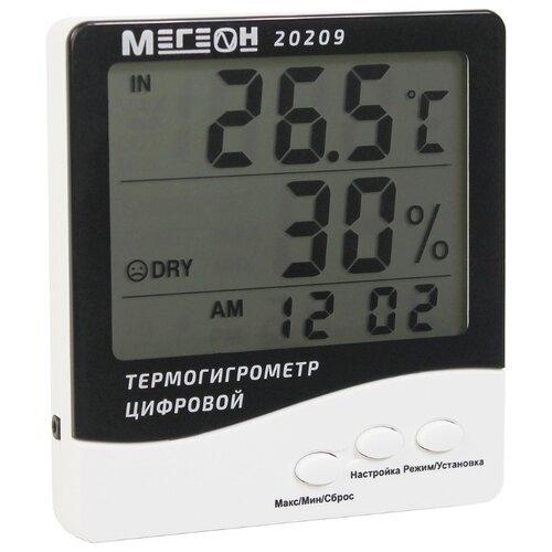 Метеостанция МЕГЕОН 20209 анемометр мегеон 11008