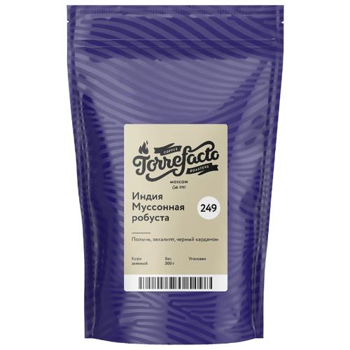 Кофе в зернах Torrefacto Индия