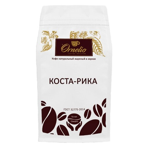Кофе в зернах Ornelio Коста-Рика