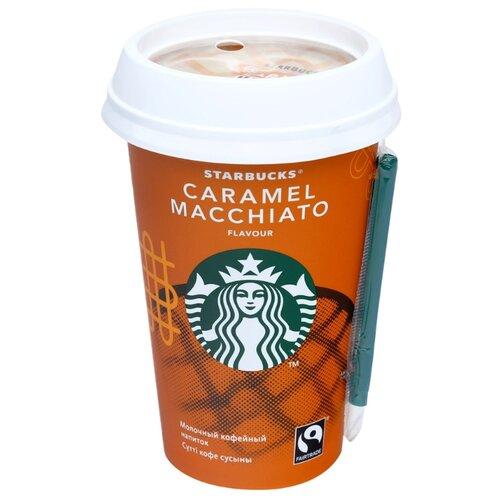 Напиток Macchiato Starbucks кружка starbucks 00 01
