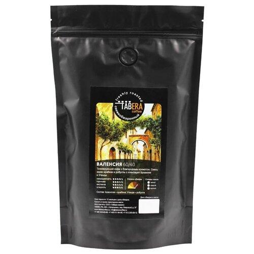Кофе в зернах Tabera Валенсия