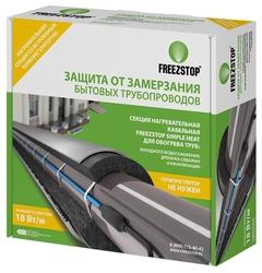 Греющий кабель резистивный Freezstop Simple Heat 18-2