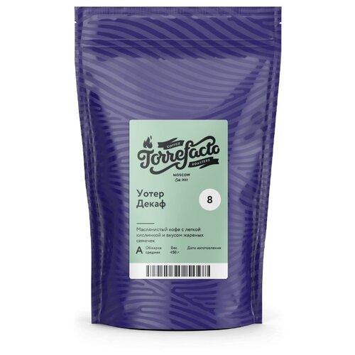 Кофе в зернах Torrefacto Уотер