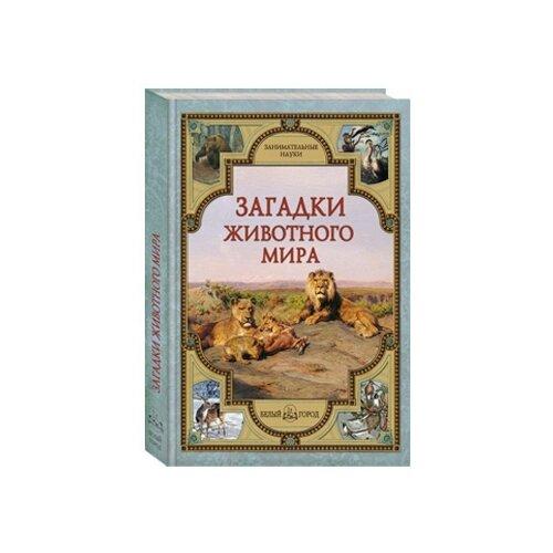 Фото - Калашников В. Лаврова С. калашников г в гербы и
