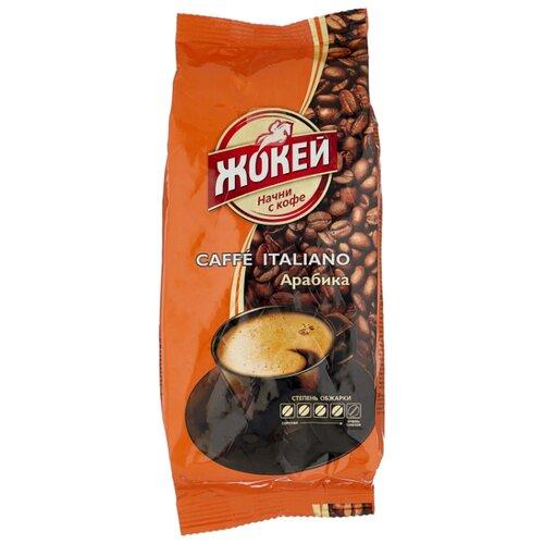 Кофе в зернах Жокей Кафе Итальяно