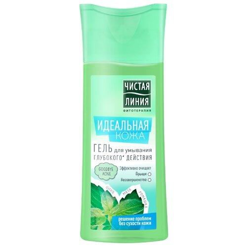 Фото - Чистая линия Идеальная кожа чистая линия молочко для снятия макияжа идеальная кожа 100 мл