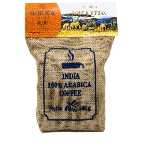 Кофе в зернах Rokka Индия АА