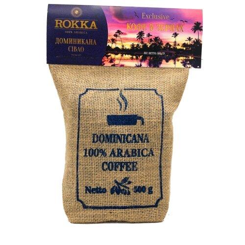 Кофе в зернах Rokka Доминикана