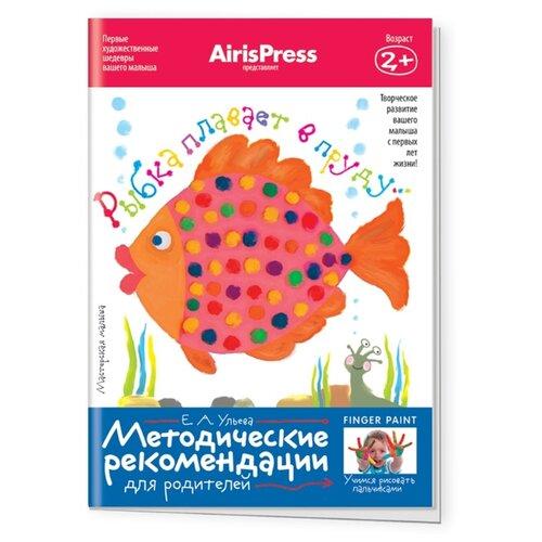 Айрис-Пресс Набор основ для набор для творчества айрис пресс принцессы большой набор от 6 лет