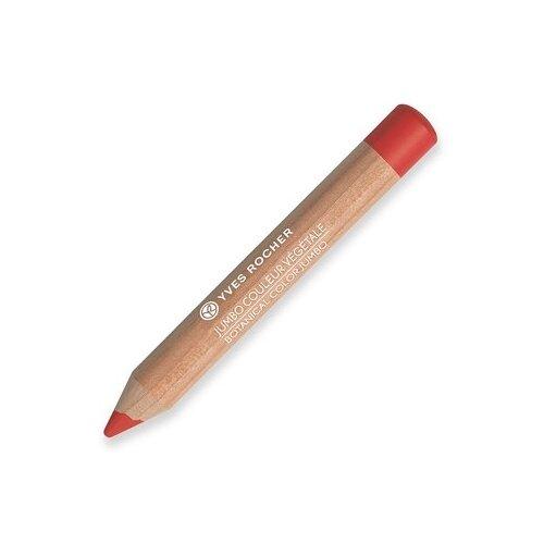 Фото - Yves Rocher Тени-карандаш для yves rocher yves rocher бальзам для губ кокос
