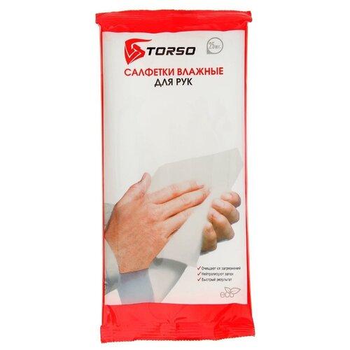 Влажные салфетки Torso для рук