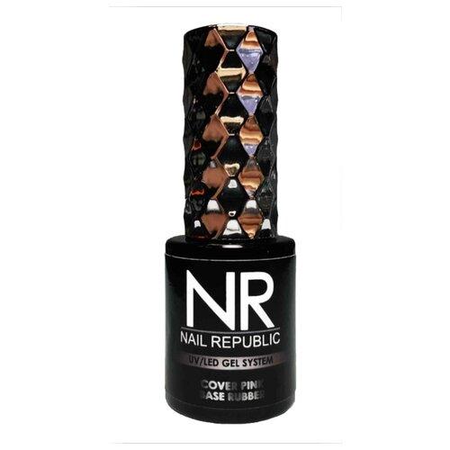 Nail Republic базовое покрытие