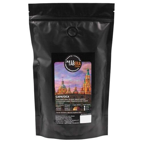 Кофе в зернах Tabera Сарагоса
