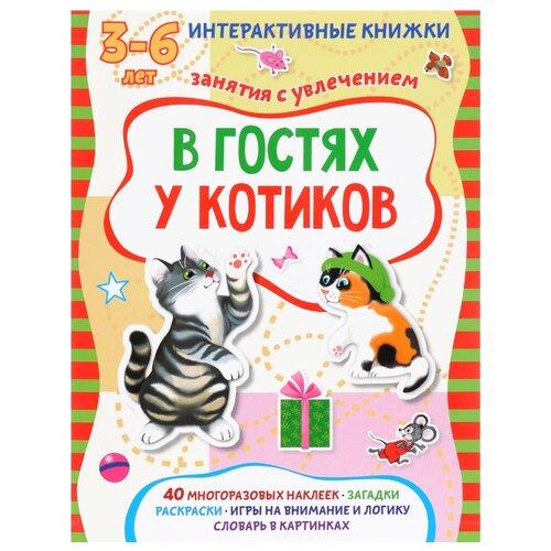 Мигунова Н. Петрова М. Харенко петрова морская м голос вселенной