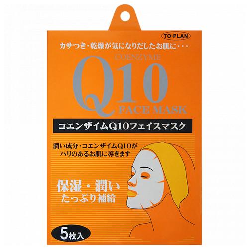 To-plan маска с коэнзимом Q10 irfz40 to 220