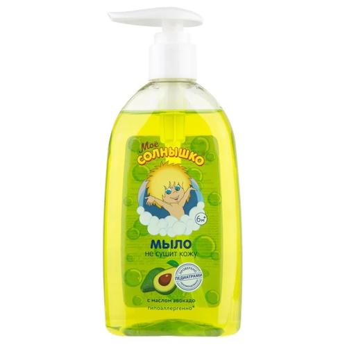 Моё солнышко Мыло жидкое с мыло жидкое моё солнышко с маслом авокадо 300 мл