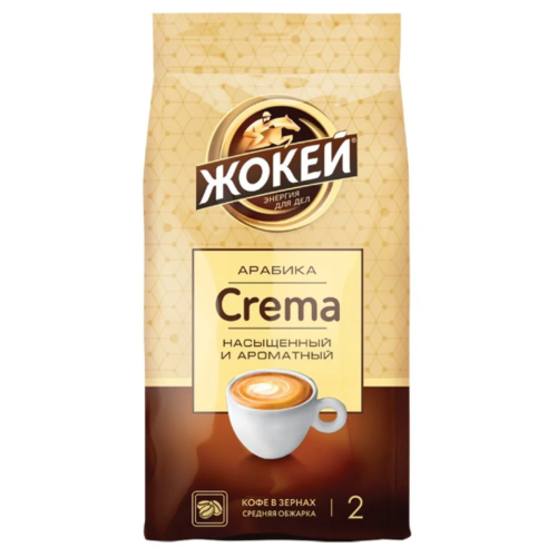 Кофе в зернах Жокей Crema