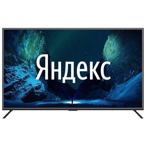 Фото - Телевизор Novex NVX-65U321MSY телевизор